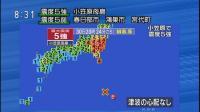 第120回男塾「2015年スイッチが入った日本列島」
