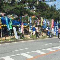 第148回男塾「辺野古移設問題を超える沖縄の闇」