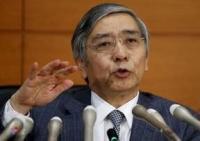 第168回男塾「日銀初のマイナス金利政策は正しいか?」