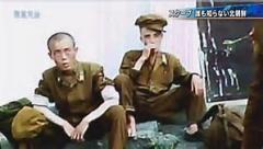 第246回男塾「北朝鮮金正恩政権転覆近し?…米軍の武力行使は」3