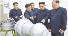第272回男塾 【緊急】「レッドラインを超えた北朝鮮の運命」