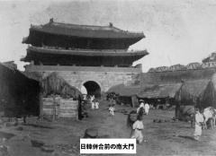 第280回男塾「日本人よ!正しい歴史観を持て!」後編
