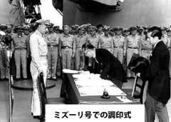第282回男塾「日本は断じて無条件降伏などしていない!」後編