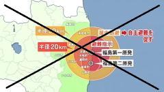 第283回男塾「原爆と原発は質が違う。 脱原発は日本の未来を危うくする」前編